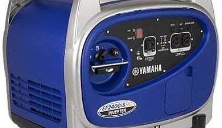 Yamaha EF2400iSHC Review